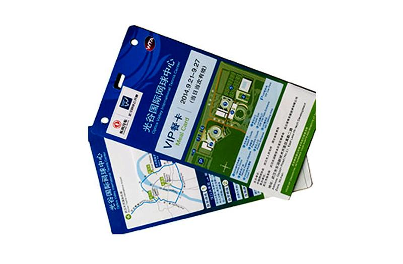 Mifare Paper Ticket