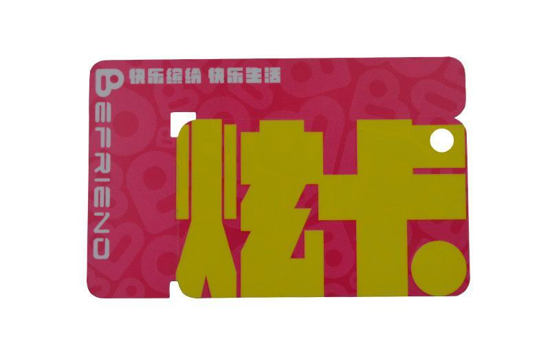 Connected Card