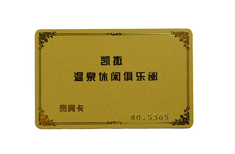 Smart Card (Gold Metallic Background)